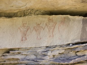 Quitchupah pictographs