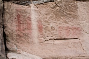 North Temple Wash Pictographs
