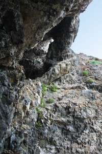 Indian Cave Arch